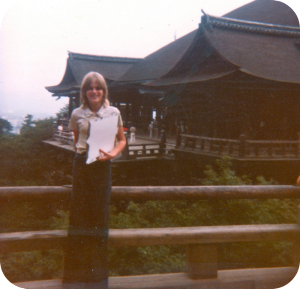 Girl at Japanese temple in Kyoto